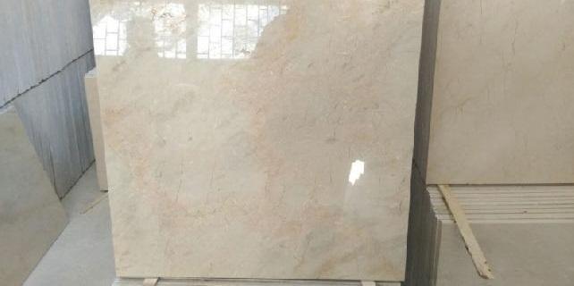 فروش سنگ مرمریت هرسین